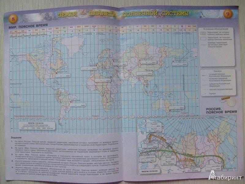 Гдз география планета земля контурные карты 5-6 классы ответы гдз