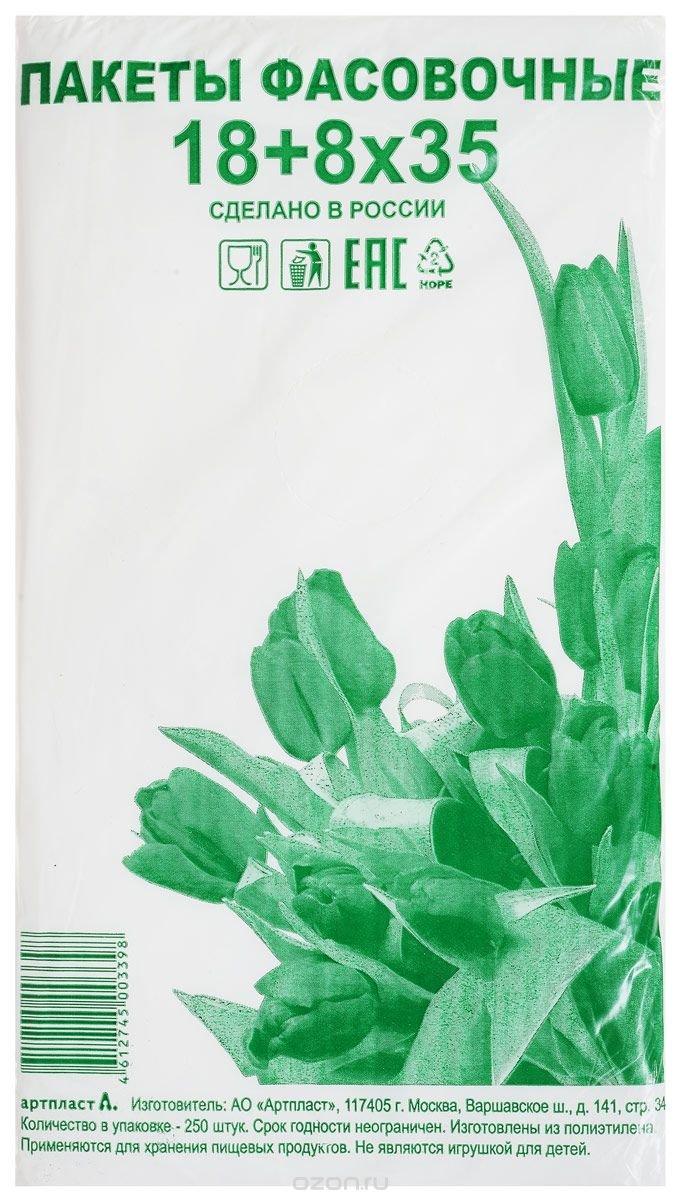 """Пакет фасовочный Артпласт """"Тюльпаны зеленые"""", 18+8 х 35 см, 250 шт"""