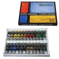 Краски акриловые BRAUBERG 24 цвета по 12 мл, художественные, профессиональная серия