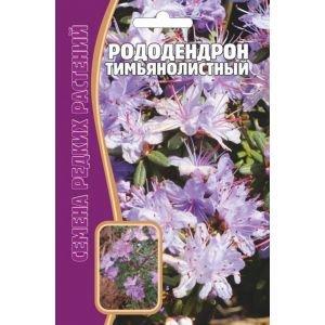 Семена цветов Родондендрон Тимьянолистный