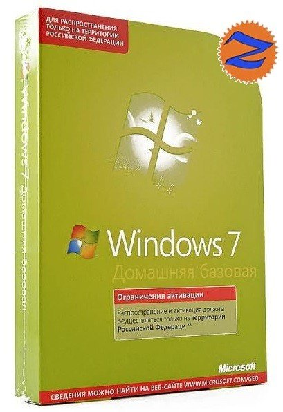Microsoft Windows 7 BOX Home Basic 32-bit Russian Russia Only DVD F2C-00545/F2C-01090