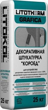 Декоративная минеральная штукатурка Litokol (литокол) LITOTHERM GRAFICA 25 кг, Белый, 2.5 мм