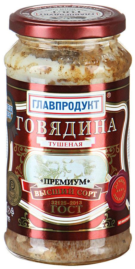 Говядина тушеная Главпродукт Премиум высший сорт гост 425г