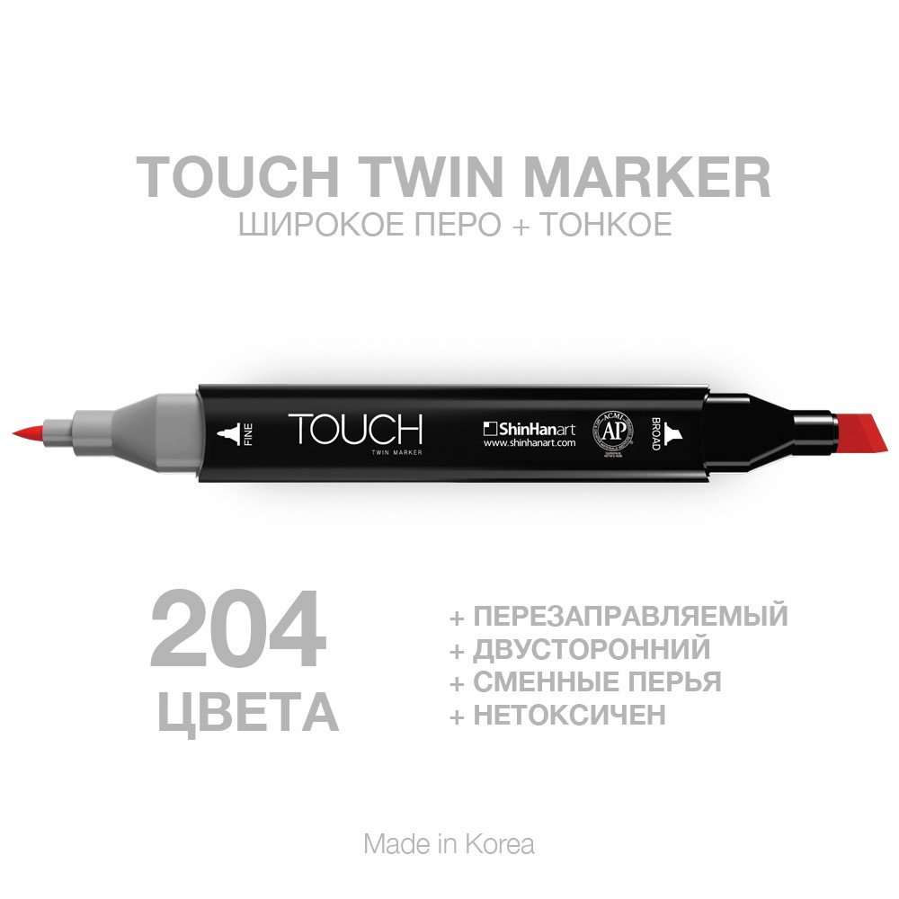 Набор маркеров Touch Twin