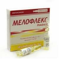 Мелофлекс ромфарм Р-Р В/М 10МГ/МЛ 1,5МЛ №5
