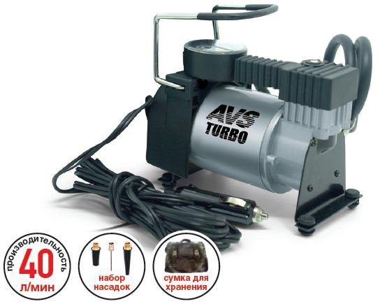 Компрессор Avs Turbo ka580