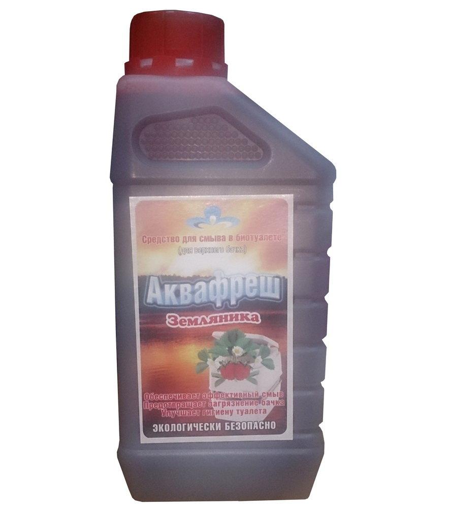 Жидкость для биотуалета Аквафреш, 1л (Земляника)