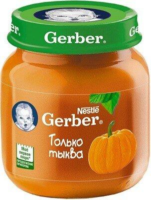 Пюре Gerber Только тыква (с 4 месяцев) 130 г, 1 шт.