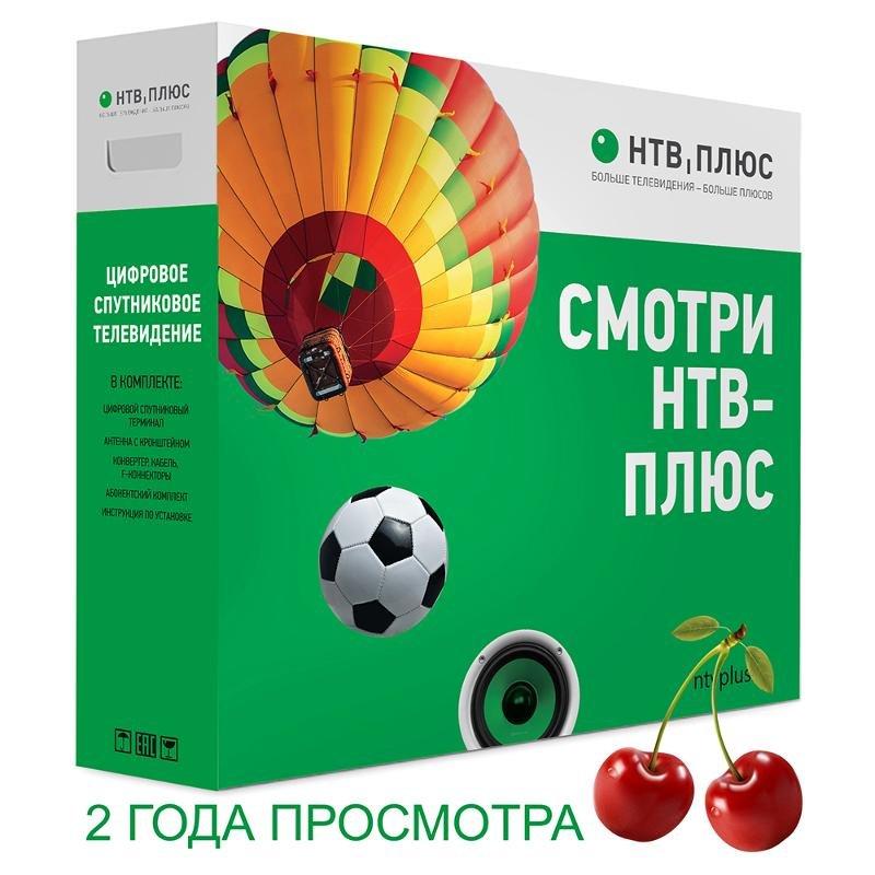 Комплект спутникового телевидения НТВ+ HD SIMPLE III СТАРТ