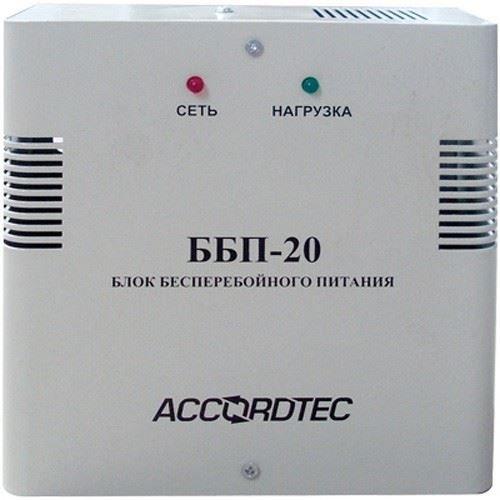 Блок бесперебойного питания AccordTec ББП-20