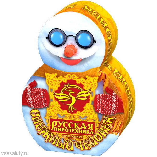 Русская Пиротехника Фейерверк Фонтан пиротехнический Снежный человек
