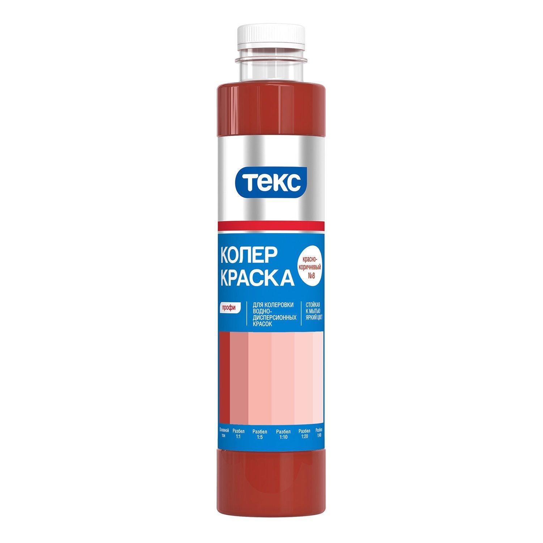 Колорант 08 ТЕКС красно - коричневый 0.75 л