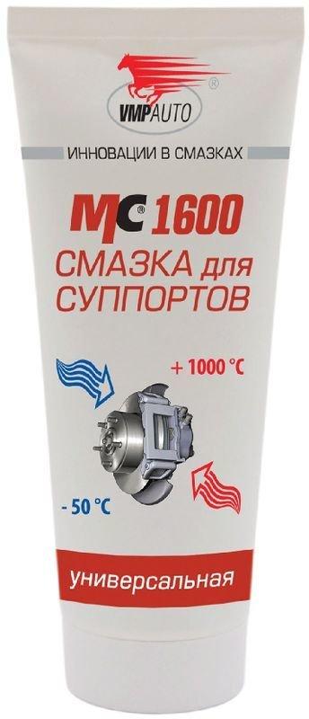 """Смазка """"ВМПАвто"""", для суппортов, 50 г"""