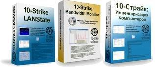 10-Страйк: Полный набор программ администратора 100