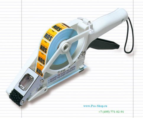 Аппликатор этикеток TOWA APN 65-30