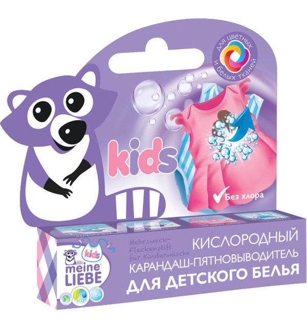 Карандаш-пятновыводитель для детского белья Meine Liebe кислородный, 35 гр