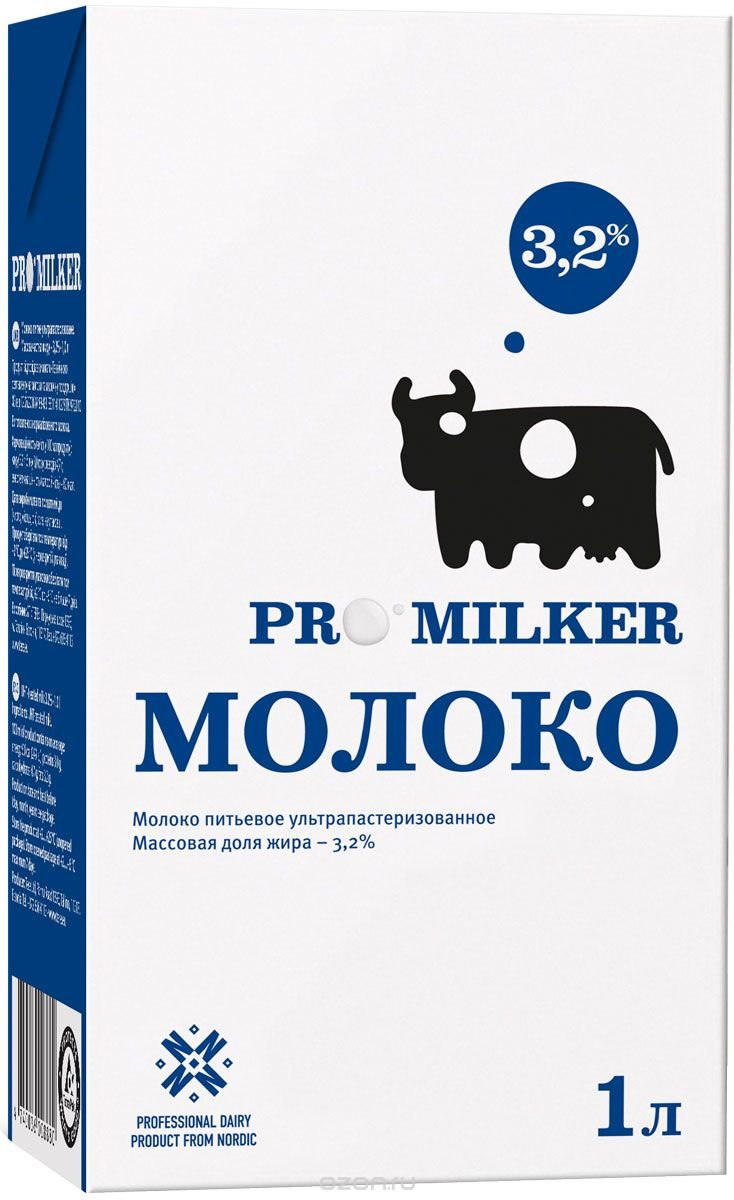 Promilker молоко ультрапастеризованное 3,2%, 1 л