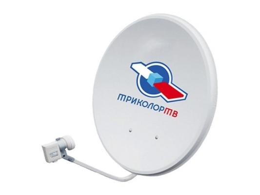 Телевизор Tricolor Комплект спутникового телевидения Триколор Антенна спутниковая с кронштейном в комплекте 046/91/00008610 CTB-0.55