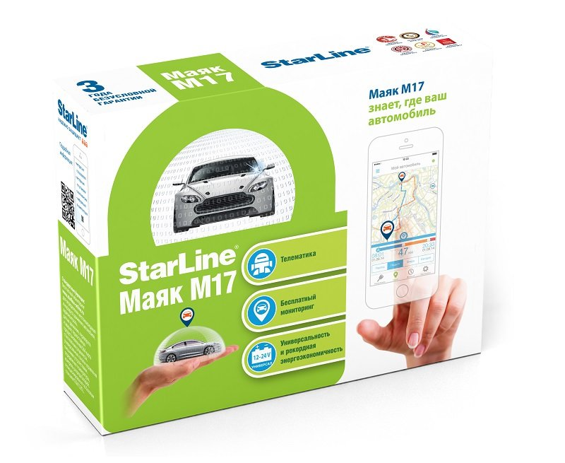StarLine M17 GPS+Глонасс/GSM-трекер