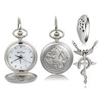 Карманные часы стального алхимика Эдварда набор