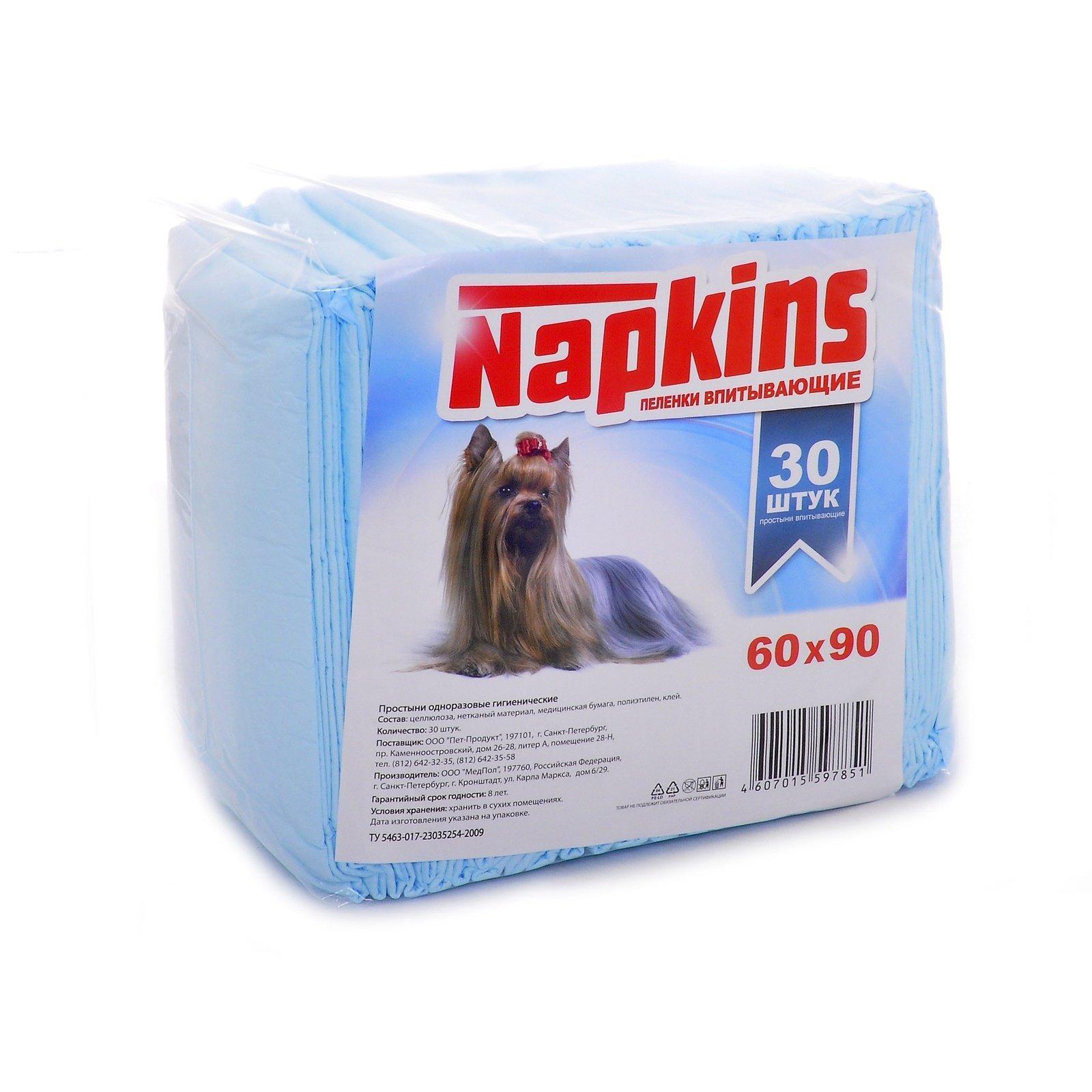 NAPKINS Впитывающие пеленки для собак 60x90, 30 шт. (300 г)