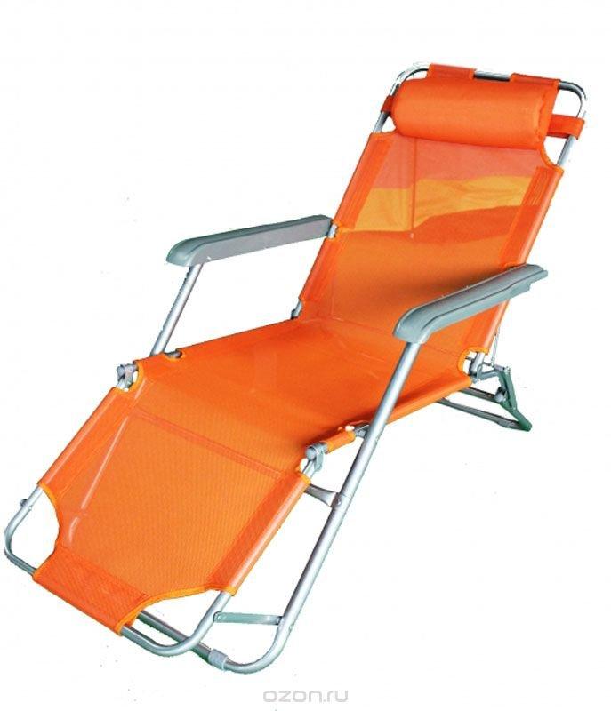 Складной стул шезлонг
