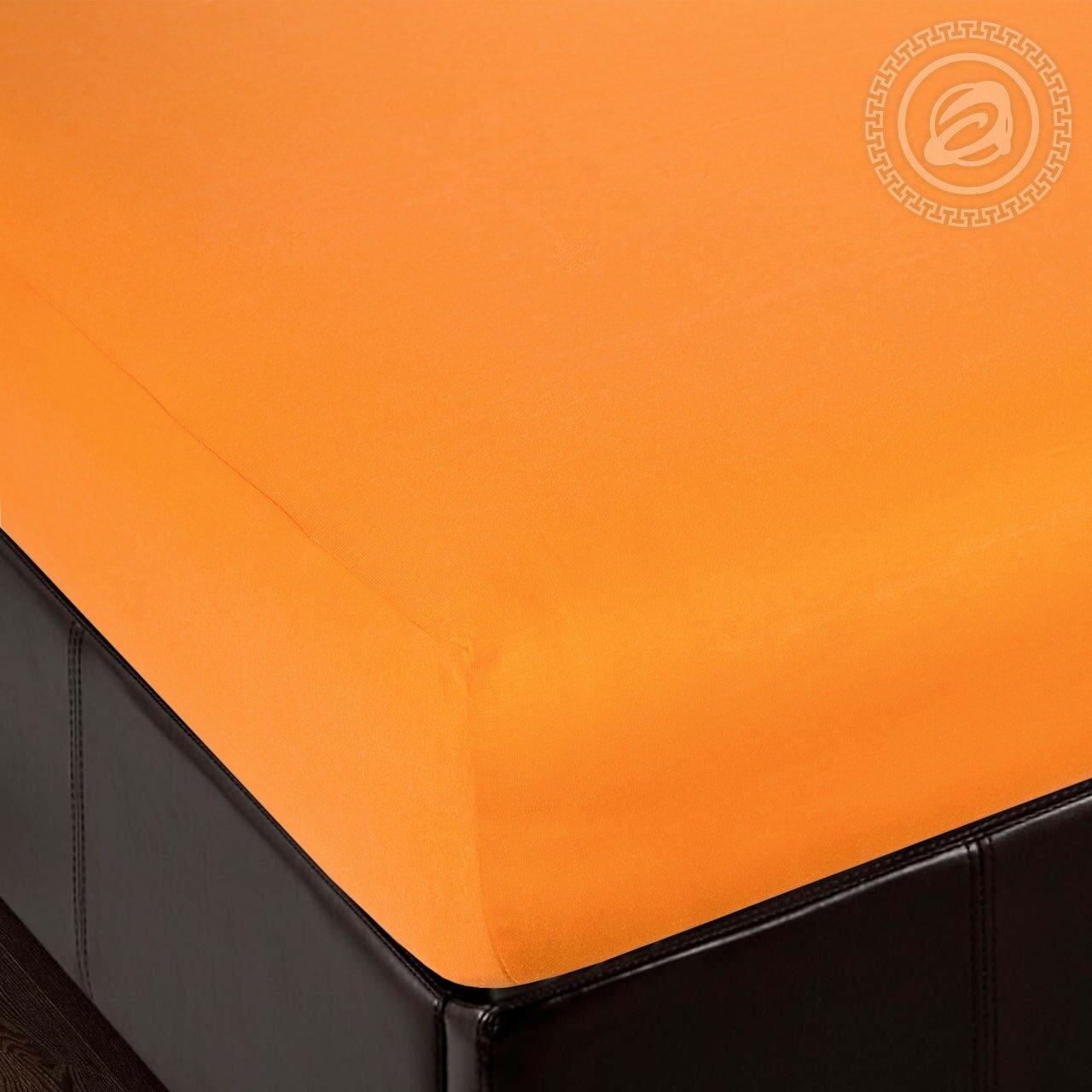 Простынь трикотажная на резинке ТМ Арт-Постель апельсин 200х200х20 см.