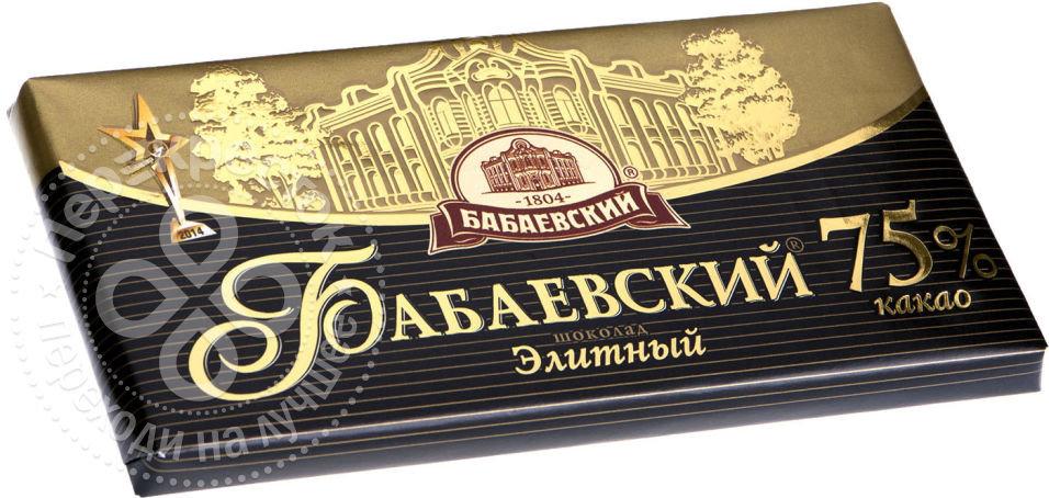 Шоколад Бабаевский Элитный 75% 100г