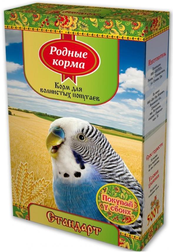 """Корм для волнистых попугаев Родные корма """"Стандарт"""", 500 г"""