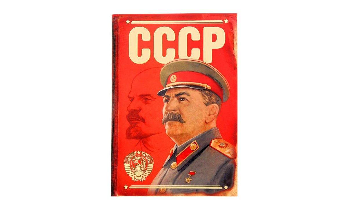 "Ежедневник ""Сталин"""