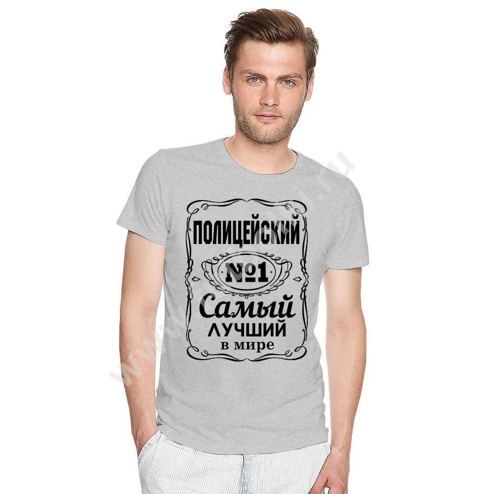 Надписи на футболку мужчине картинки