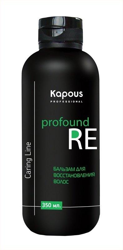 Кондиционер Kapous Professional