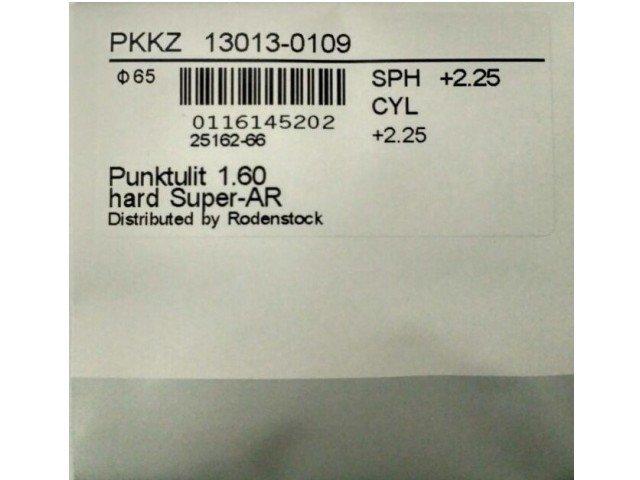 Линзы для очков Rodenstock линзы Rodenstock Punktulit 1.6 Hard Super - AR