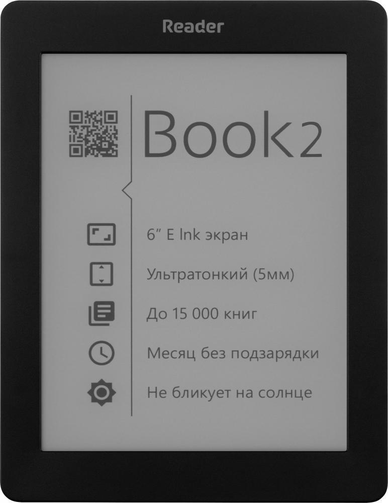Электронная книга Reader Book 2 (черный)