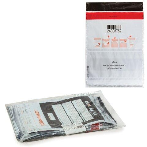 """Podarki 127942 Конверты """"сейф-пакет"""" полиэтиленовые, формат а4, до 500 л., комплект 50 шт., 296х400 мм, индивидуальный №"""