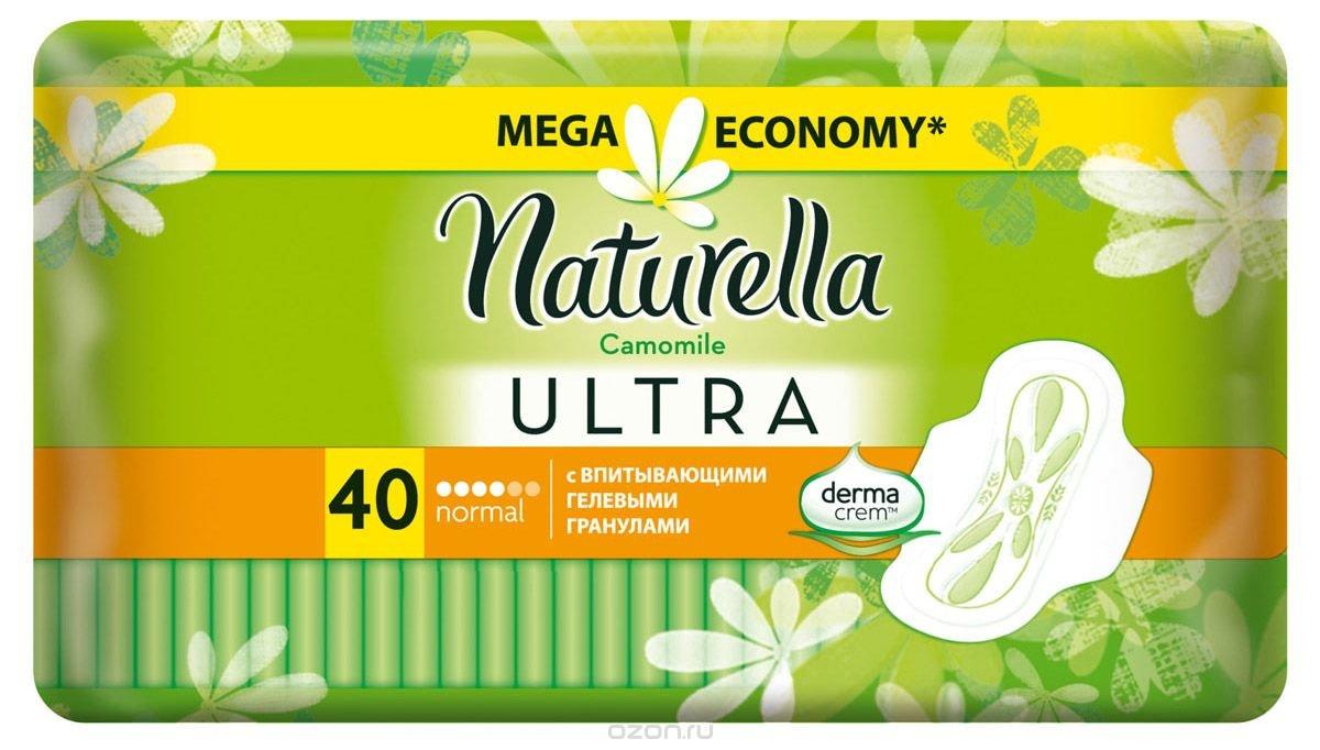 Женские гигиенические прокладки с крылышками Naturella Ultra