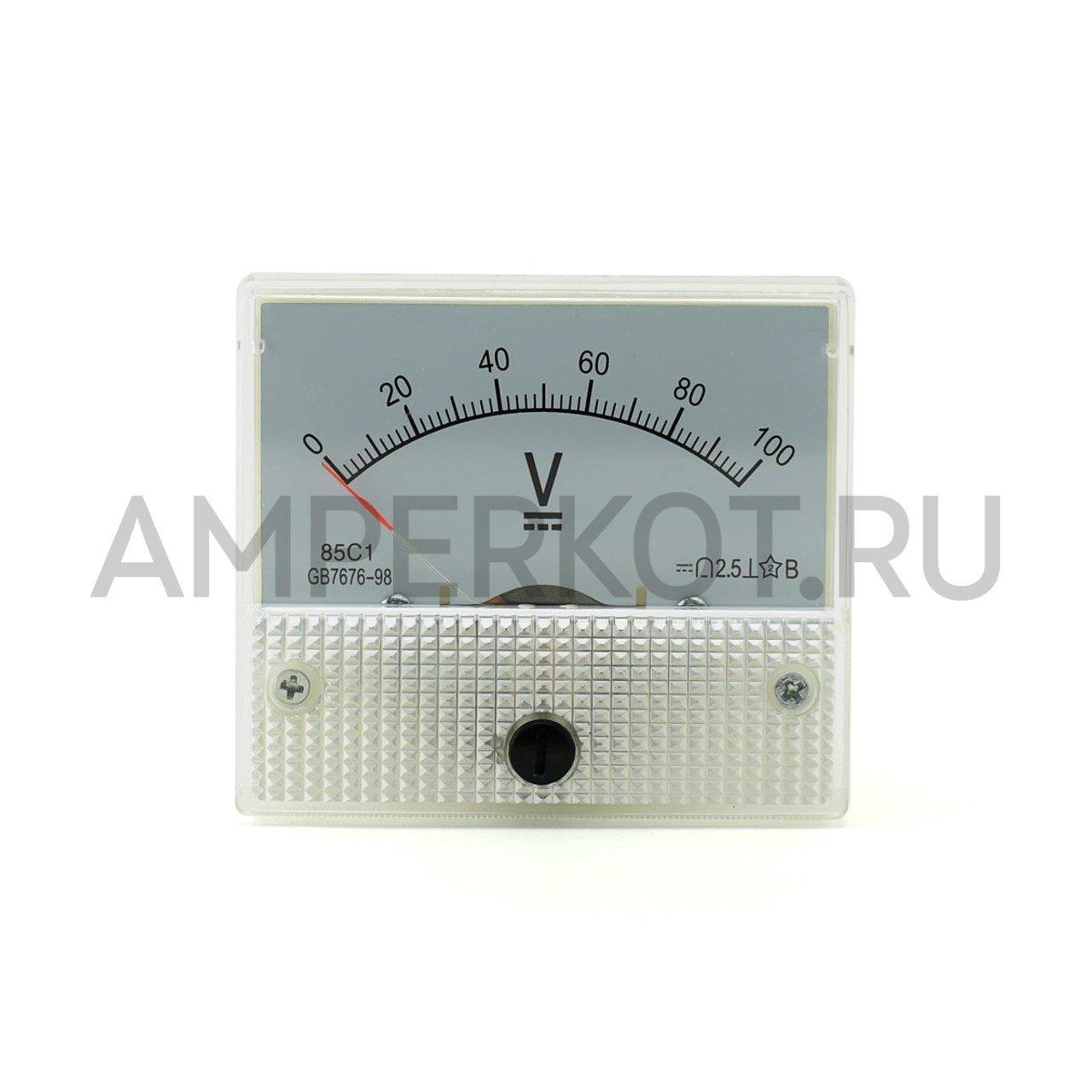 Аналоговый вольтметр 85C1 100V
