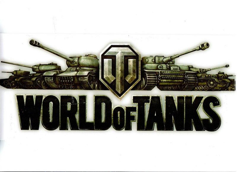 Картинки танки с надписью, открытку нарисовать картинку
