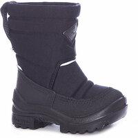 Одежда, обувь и аксессуары — купить на Яндекс.Маркете cfb584d40ce