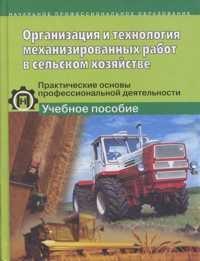 Гузанов О.В.