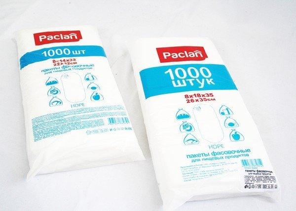 """Пакеты фасовочные """"Paclan"""", 26x35 см, 1000 штук"""