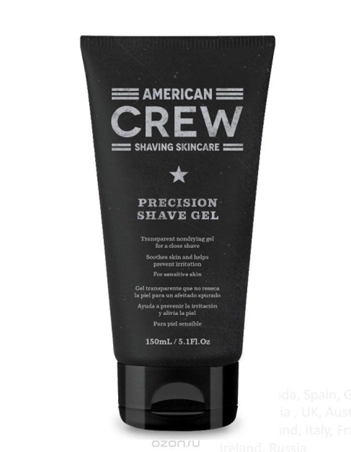 гель для бритья American Crew Precision Shave Gel - Гель для бритья 150 мл