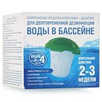 Препарат для дезинфекции воды МАК4 мини 10440