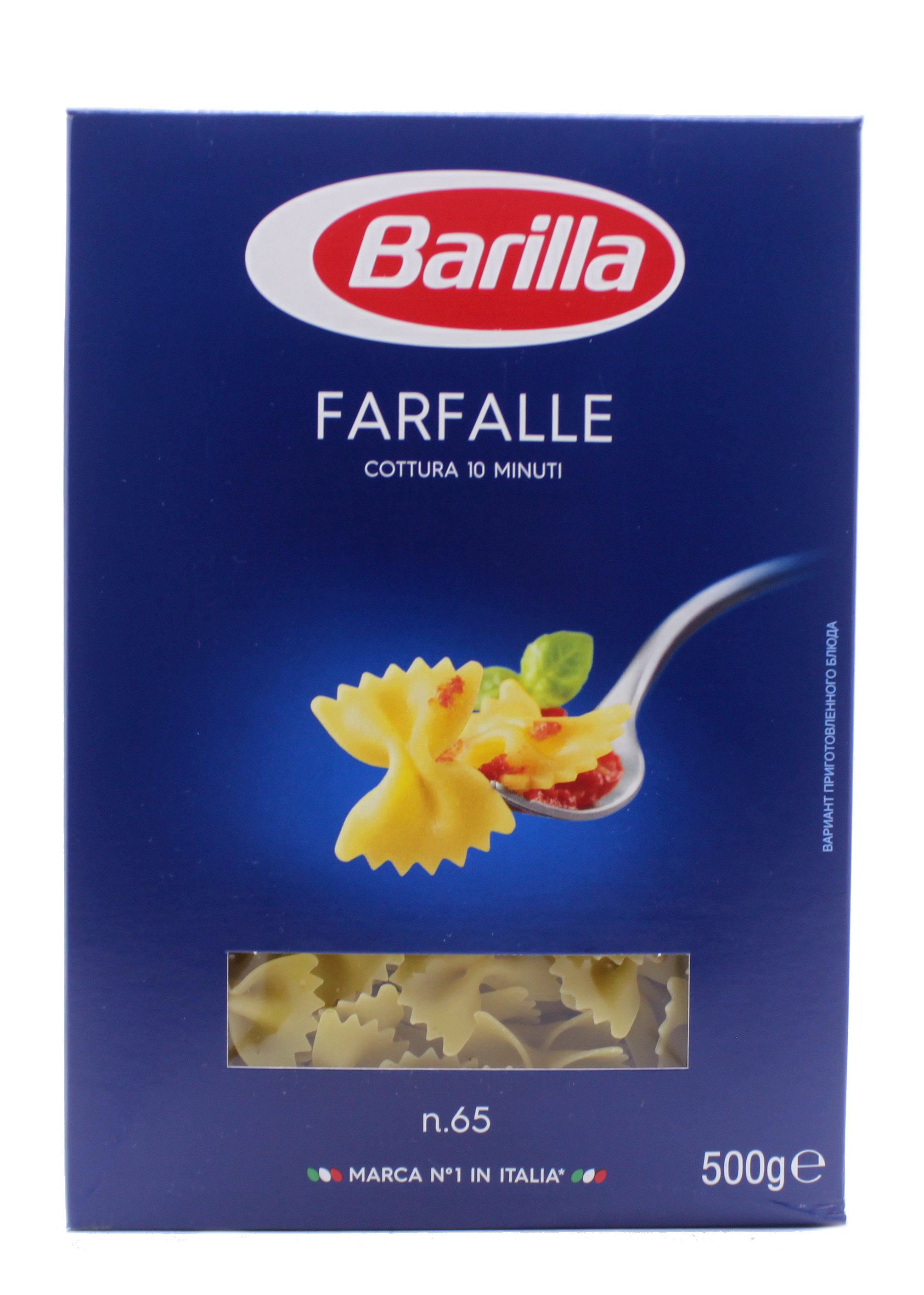 barilla case project Barilla executive summary barilla spa is a world largest past manufacturer has experienced a phenomenal growth the company had pasta share of 35% in italy and 22% in europe, plus 29% in italian bakery product market (p 2 case).