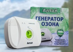 Бытовой озонатор-ионизатор воздуха и воды Алтай