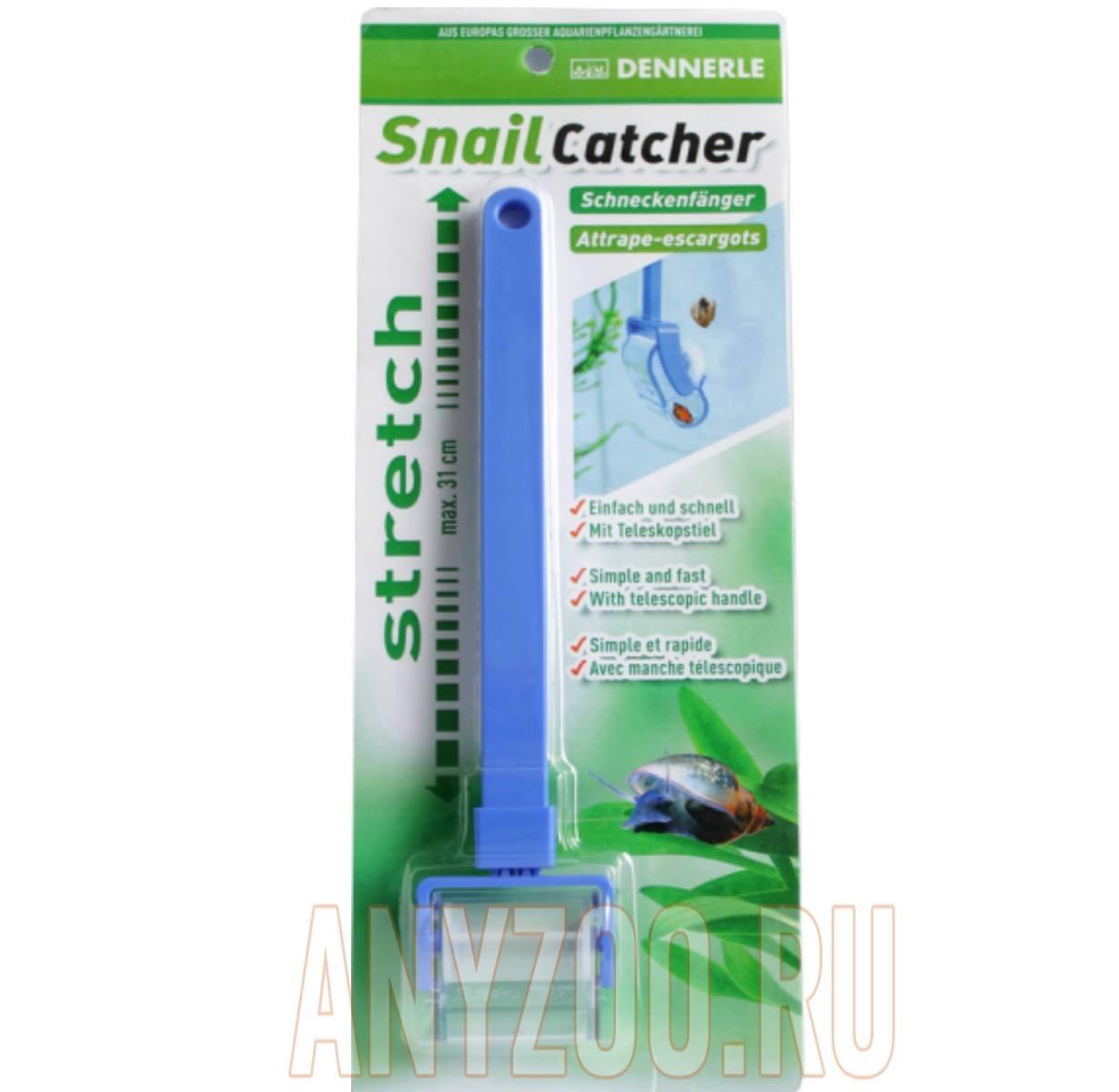 Прочий инвентарь для аквариумов: Dennerle Snail Catcher Ловушка для улиток (упаковка 1шт)