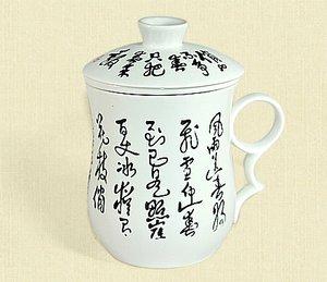 Чашка заварочная «Каллиграфия» Объем чашки – 200 мл.