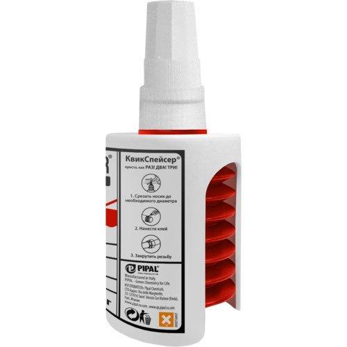 QUICKSPACER 789 - Анаэробный герметик для резьбовых соединений Оренбург школа 14 нн