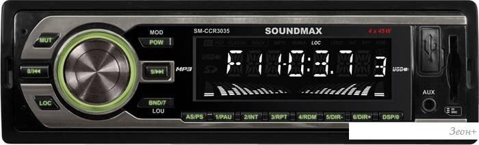 USB-магнитола Soundmax SM-CCR3035