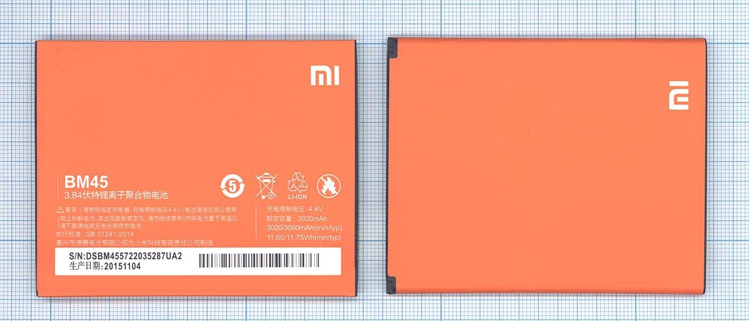 Аккумулятор для сотового телефона Xiaomi Redmi Note 2, BM45 3,84V 3020mAh код 016025